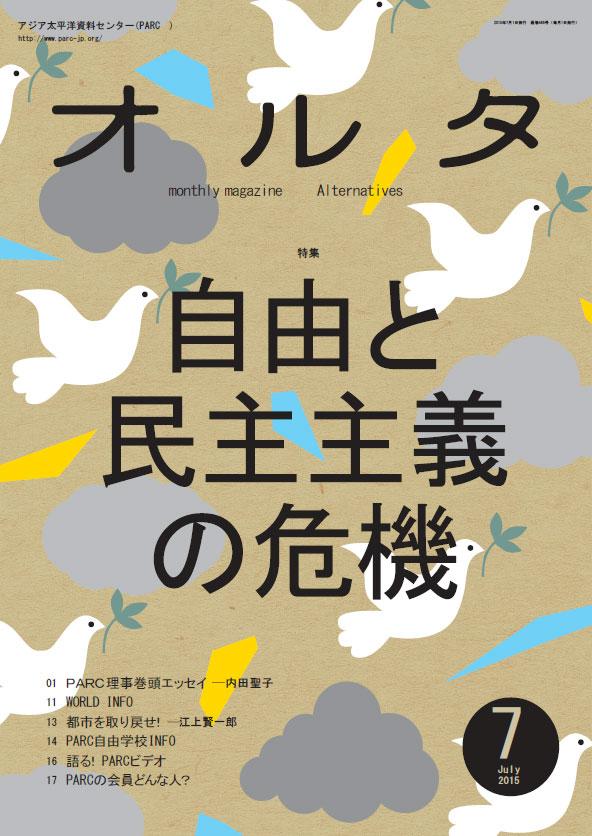 【6/30】1DAY発送ボランティア大募集!
