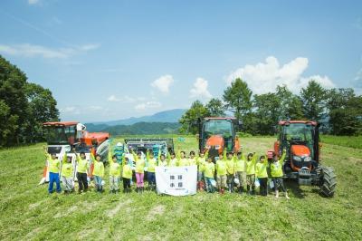 【小学5~6年生対象】農業キッズキャンプ、募集締切延長!