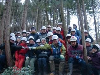 第1期「森林ボランティア青年リーダー養成講座 in四国」