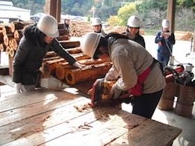 第2期「森林ボランティア青年リーダー養成講座 in四国」