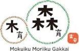 第4回木育・森育楽会 IN 石川