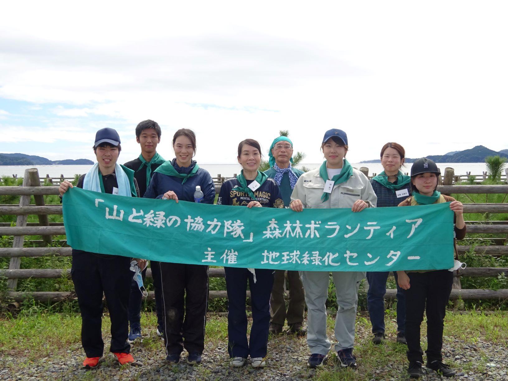 高田松原再生ボランティア参加者募集■岩手県陸前高田市