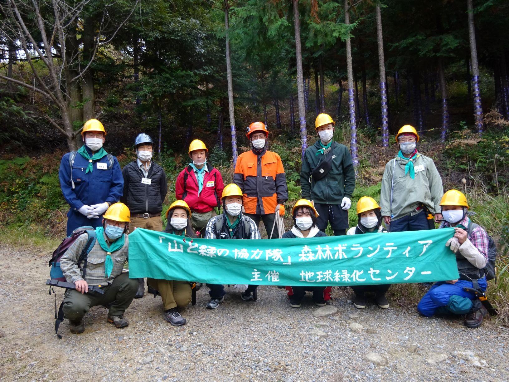 参加者募集!■森林ボランティアin多賀町・高取山